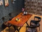 厂家直销工业风餐厅 桌椅 办公桌 咖啡厅桌椅沙发定做