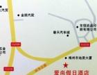 出租梅江写字楼,培训中心,酒楼,保健城