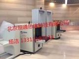 北京厂家直销 安检机安检门 安检设备