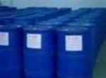 供应韩国醋酸异戊酯
