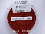 4180铁红拜耳乐紫相氧化铁红4180朗盛铁红免费试样