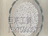 深圳厂家大量批发净水除氯材料/除氯球/自来水中除氯颗粒