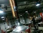 宜宾市抽油烟机没计安装:维修:大型抽油机清洗