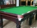 专门批发高中低档台球桌——乒乓球桌及其配件 、专业维修台球桌