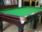 专门批发高中低档台球桌乒乓球桌及其配件 、专业维修台球桌