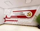 乌海公司内部企业文化怎样注册