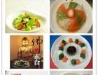 素食培训学校、素食厨师培训、北京素食开店培训班