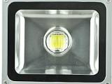 佛山照明 LED投光灯 10W  FSL 220V压铸钢玻户外亮