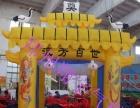郑州翔宇气模,专业气模生产,多种灵棚、牌坊