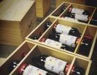 原瓶进口红酒葡萄酒批发代理选择广州古令乐
