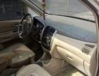 海马普力马2007款 1.8 手动 豪华型GLS7座-顶配五座商