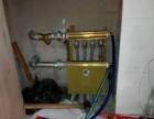 清洗地热专业维修