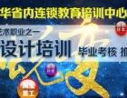 连云港淘宝美工培训-装修-上架-店长培训-运营管理培训