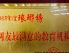 临沂会计学校招生简章银桥学校10月27日会计中级职称公开课