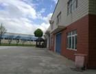 房东直租 罗泾镇全单层厂房3000平米可做仓储物流