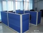永州道县办公室隔板桌低价出售,销售电话
