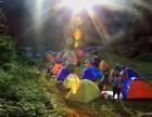 南京聚会,露营,户外活动有什么好玩的地方