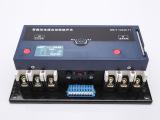 塑壳型双电源自动转换开关 ATS双电源自