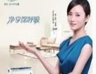 重庆开县安利送货纽崔莱雅姿净水器净化器服务电话