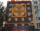 2楼,3楼,4楼5楼,6楼7楼办公出租 写字楼 1100