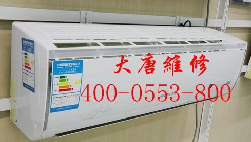 伊春家电空调冰箱洗衣机彩电热水器油烟机维修安装