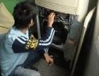 广州奥克斯空调售后维修拆装服务中心