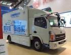 石家庄新能源电动货车纯电动3米6,4米2出租不限号成本低