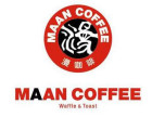 maan coffee漫咖啡加盟 漫咖啡接受单店加盟吗
