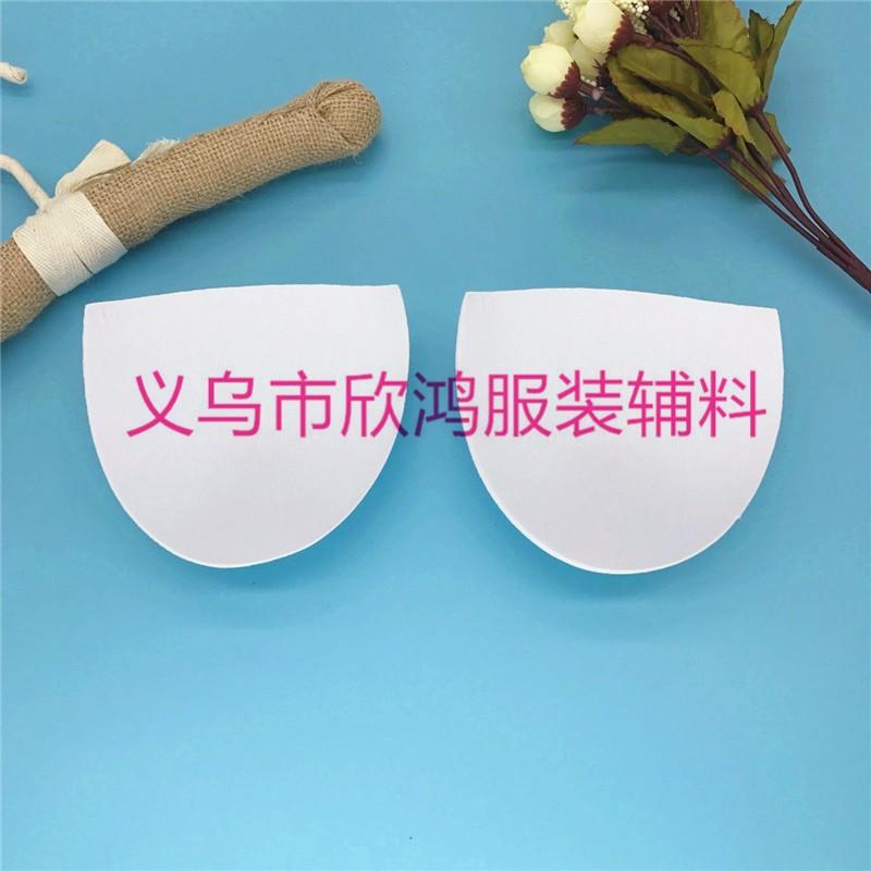 金华罩杯厂家供应S1三角海绵胸垫 裹胸背心比基尼泳装胸垫插片