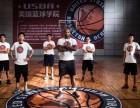 少儿篮球培训班 儿童篮球培训班 青少儿篮球培训班