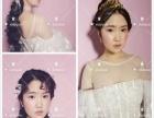 小悦新娘彩妆造型私人定制