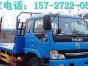 转让 平板运输车国五平板运输车可拖5吨挖机