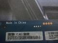 微星750显卡240元 影驰730 200元