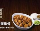 中式连锁快餐加盟,总部全方位支持,让你轻松开店