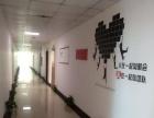 【小租贝贝】兆丰大厦740平精装带办公家具拎包办公