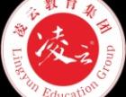 盛世龙腾国际跆拳道教育招商加盟活动进行中