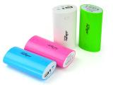 炫彩移动电源5600mAh/LED照明 充电宝 特价产品   包