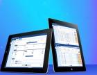 直销软件结算系统开发正规公司