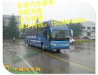 从%宁波到大理直达卧铺汽车 I5258847896 几点发车