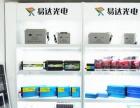 厂家直销,太阳能发电系统全套,价格较优,品质较好