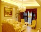 美之家装饰装潢 美之家装饰装潢诚邀加盟
