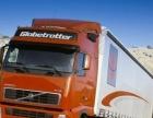 承接哈市到全国行李托运整车零担,长途搬家,货物运输