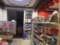 (个人)景区火爆超市低价转让S