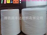 供应涤粘纱T75/R25配比24支30支32支涤粘纱 涤粘混纺纱