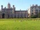 英国剑桥大学哈默顿学院博士后访问学者北京班