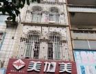 宜州60平米家居建材-灯饰店6万元