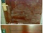 木门楼梯油漆损坏修补