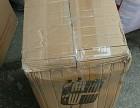 洪山区哪家物流托运价格实惠 提供上门接货 就找申通物流公司