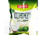 直销集味家园椰子粉固体饮料 无蔗糖 糖醇类食品 320克无糖食品