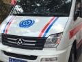 全国各地跨省长途120救护车转运